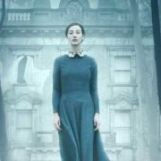 Poster and Stills From New Ghost Story The Lodgers